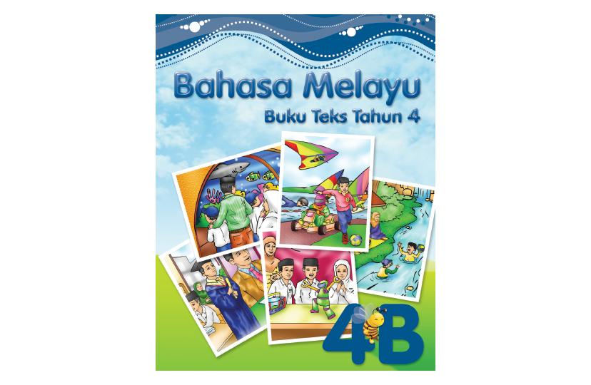 Bahasa Melayu Buku Teks Tahun 4B<span></span>