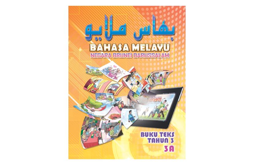 Bahasa Melayu Buku Teks Tahun 3A<span></span>