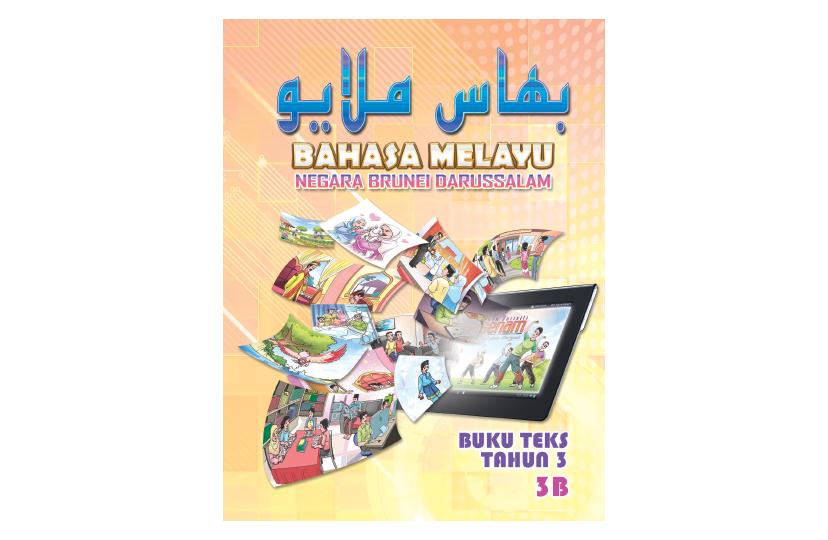 Bahasa Melayu Buku Teks Tahun 3B<span></span>