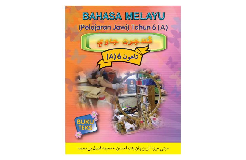 Bahasa Melayu (Pelajaran Jawi) Tahun 6A Textbook<span></span>