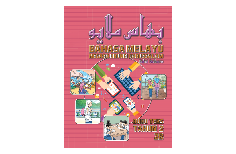 Bahasa Melayu Buku Teks Tahun 2B<span></span>