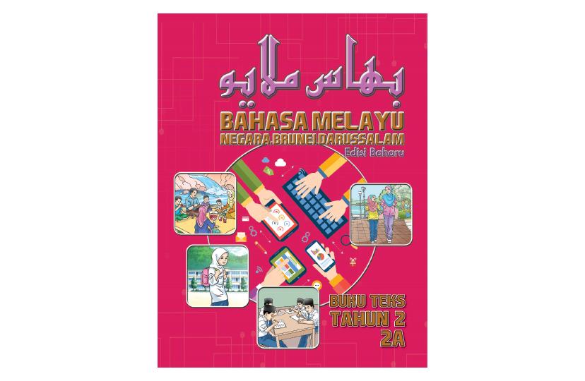 Bahasa Melayu Buku Teks Tahun 2A<span></span>