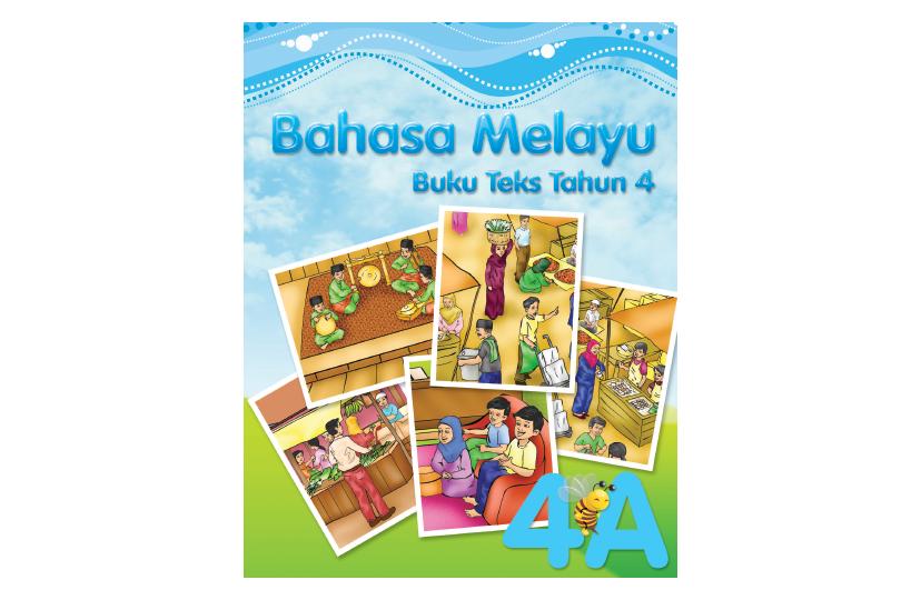 Bahasa Melayu Buku Teks Tahun 4A<span></span>