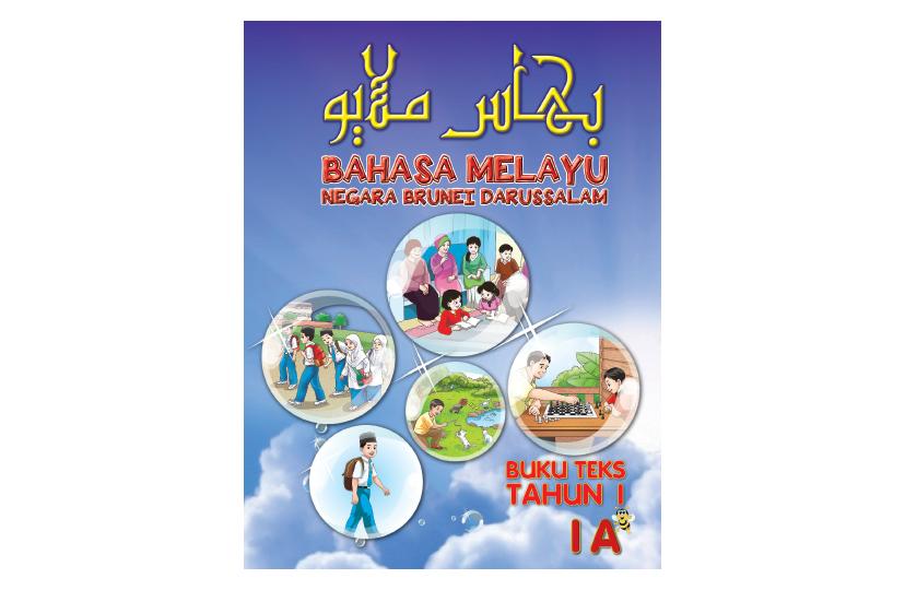 Bahasa Melayu Buku Teks Tahun 1A<span></span>