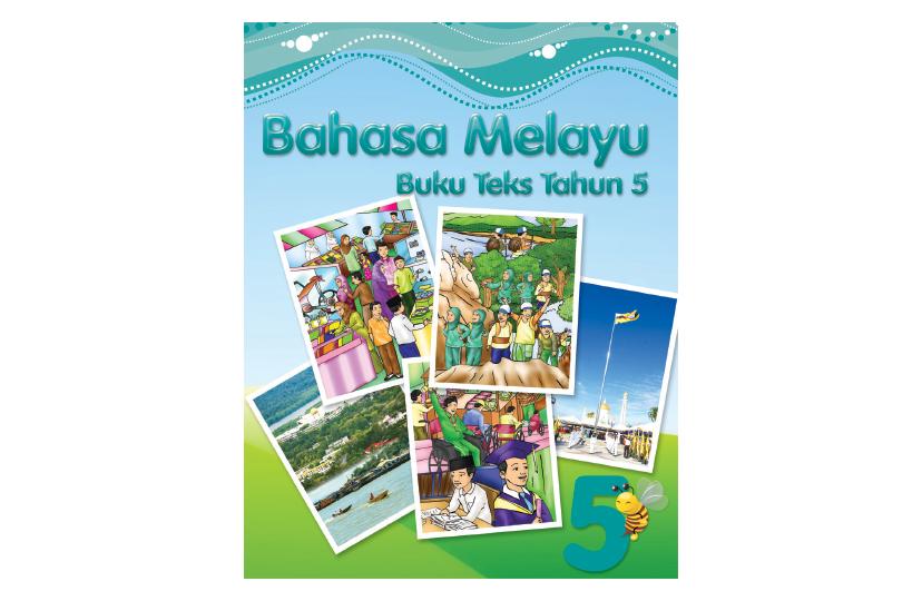 Bahasa Melayu Buku Teks Tahun 5<span></span>