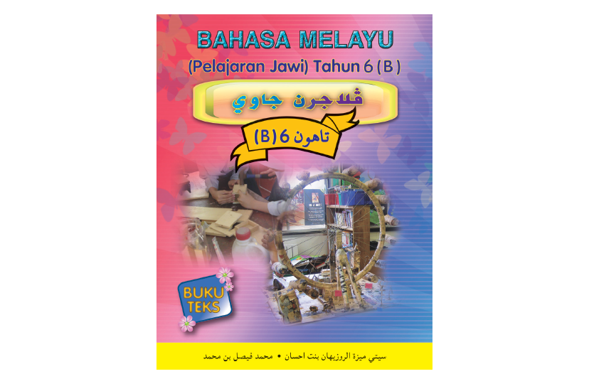 Bahasa Melayu (Pelajaran Jawi) Tahun 6B Textbook<span></span>
